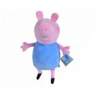 Jucarie de plus Peppa Pig Plush George