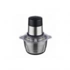 Tocator HMC D300SS 300W 2 litri Argintiu
