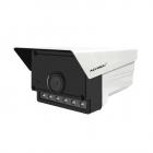 Camera IP exterior 2MP AI POE Aevision AE 50A11B 20M1S2 G4 P