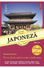 Limba japoneza Simplu si eficient Ed 10 Neculai Amalinei