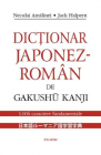 Dictionar japonez roman de Gakushu Kanji Neculai Amalinei Jack Halpern