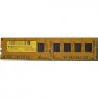 Memorie DDR4 8GB 2400 MHz CL 16
