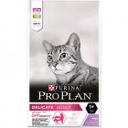 Purina Pro Plan Delicate Optidigest cu Curcan 1 5 kg