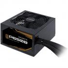 GIGABYTE P650B Power Supply 650W 80 Bronze Japanese capacitors 120mm s