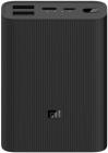 Baterie externa Xiaomi Mi Power Bank 3 Ultra Compact 10000 mAh 2x USB
