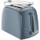 Prajitor de paine Textures Grey 21644 56 2 felii 850W Gri