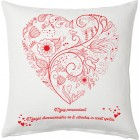 Perna Valentines Day Heart