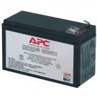 Acumulator UPS RBC17