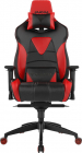 Scaun gaming Gamdias Achilles M1 L Iluminare RGB negru rosu