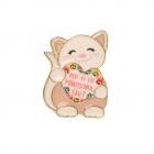 Pisica cu mesaj simpatic