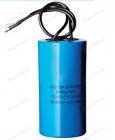 Condensator pornire motor electric CBB60 450V 50 60Hz 35MFD