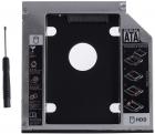 Adaptor HDD Caddy OEM HDD SSD pentru unitati optice de tipul 12 7 mm