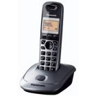 Telefon DECT cu CallerID Argintiu