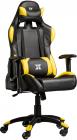 Scaun gaming Serioux Torin Yellow