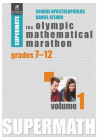 The Olympic Mathematical Marathon Vol 1