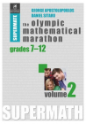 The Olympic Mathematical Marathon Vol 2
