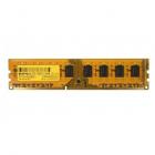 Memorie 2GB DDR3 1600MHz Bulk
