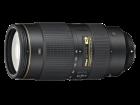 80 400mm f 4 5 5 6G ED AF S VR NIKKOR