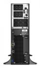 APC Smart UPS SRT 5000VA TWR 230V