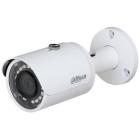 Camera supraveghere IPC HFW1320S 3 MP CMOS