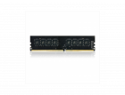 Memorie DDR4 2400 mhz 8GB CL 16 Elite