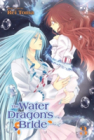 The Water Dragons Bride Vol 3