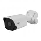 Camera supraveghere IP exterior 4MP Uniview IPC2124LR3 PF40M D