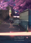 5 Centimeters Per Second One More Side