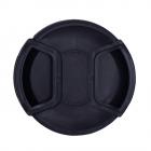 Capac de protectie cu snur Widjit pentru obiectiv 77 mm
