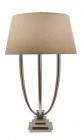 Lampa de birou Aurora Nickel Large